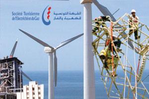 أعوان الشركة التونسية للكهرباء والغاز يحتجّون على قانون تمكين الخواص من إنتاج الكهرباء