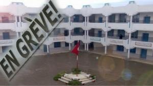 نهاية أفريل: إضراب عام وتهديد بمقاطعة الامتحانات