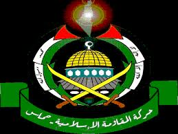 مصر: حظر كل أنشطة حركة حماس الفلسطينية
