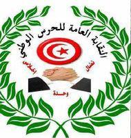 القصرين : الأمنيون المعاد إدماجهم يحتجّون أمام إقليم الحرس الوطني