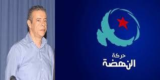 العقيلي يطالب بمقاضاة الممثل القانوني لحركة النهضة