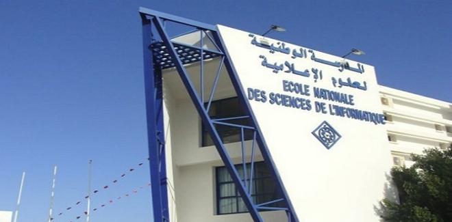 بسبب المديرة طلبة المدرسة الوطنية لعلوم الإعلامية بمنوبة ينفذون اعتصاما مفتوحا