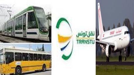 شهاب بن أحمد: عدد من مؤسسات النقل العمومي على أبواب الإفلاس