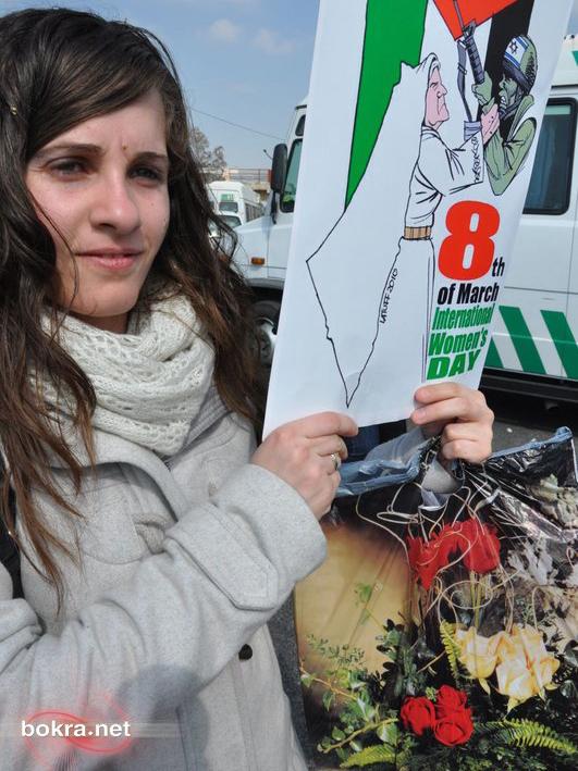 الثامن من آذار والمرأة الفلسطينية