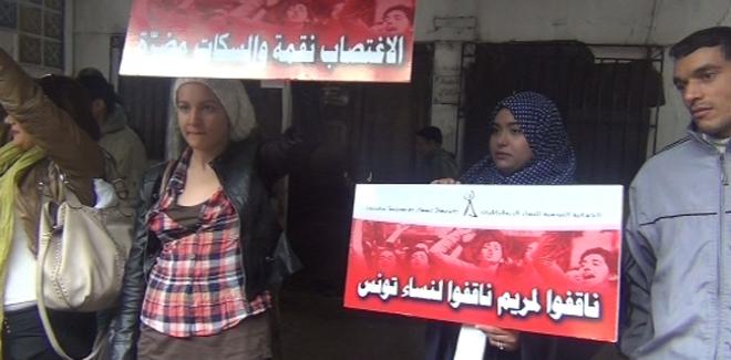"""أمام المحكمة الابتدائية بالعاصمة: وقفة احتجاجية لمساندة الفتاة المغتصبة """"مريم"""""""
