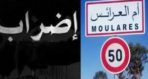 أمّ العرائس: إضراب بـ 3 أيام بمدرستين إعداديّتين