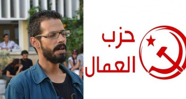 """""""دورة الشّهداء"""" تبرق الأمين العام وائل نوّار"""