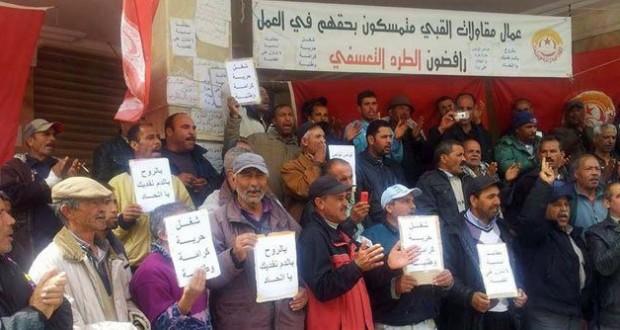"""77 يوما من الاعتصام وعمّال مقاولات """"القبي"""" مازالوا صامدين"""