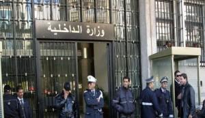 تونس تمنع دخول 8 دعاة من دول الخليج الفارسي
