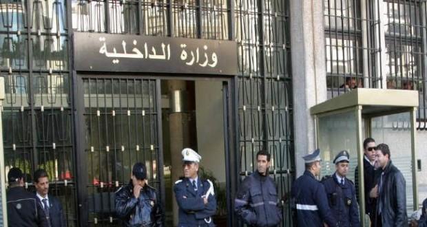 إلغاء إضراب أعوان وموظفي وزارة الداخلية