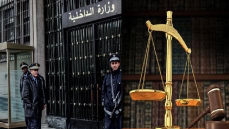 15 سنة سجنا وخطية مالية لـخمسة موظّفين بوزارة الدّاخلية
