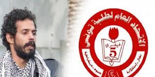 """وزير التعليم العالي: """"تفاجأت بإضراب جوع وائل نوّار والوزارة بدأت في تلبية بعض المطالب"""""""