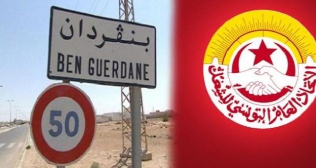 بن قردان: اتحاد الشغل يقرّر الإضراب العام لمدة 3 أيام