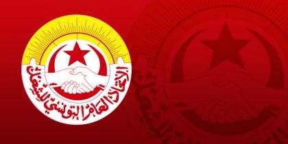 تهديد باغتيال العبّاسي وتفجير مقرّات اتحاد الشغل