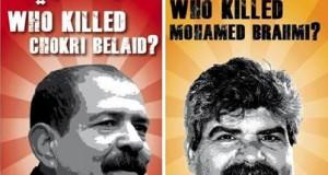 غدا أمام المحكمة الابتدائية: المطالبة بكشف حقيقة اغتيال الشهيدين بلعيد والبراهمي