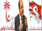 """كواليس نداء تونس: """"تجمّعيي الغرياني"""" يسعون إلى السّيطرة على الحركة"""