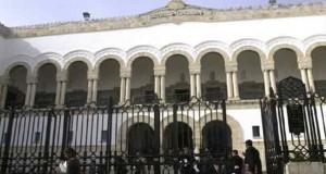 أعوان المحاكم يقاطعون جلسات التحقيق وإضراب  لمدة 3 أيام ابتداء من 22 أفريل