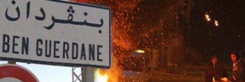 عاجل : حرق مقر الاتحاد المحلَي للشغل ببن قردان