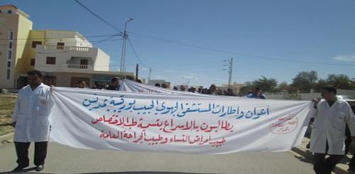 إضراب في المستشفى الجهوي بمدنين