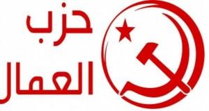 حزب العمّال يدين الأحداث الإرهابية بقبلي ووادي الليل