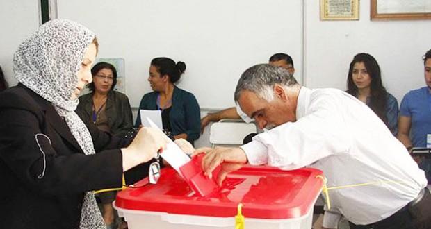 المركز التونسي المتوسطي: فقط 17% من النساء الرّيفيات سيشاركن في الانتخابات