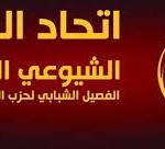 أمام الداخلية: الشرطة تعتدي على الشباب الرّافض لإيقافات شباب الثورة
