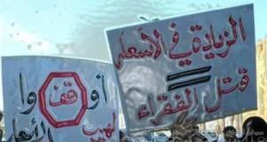 62 % من التونسيين يقاطعون المنتوجات بسبب الأسعار