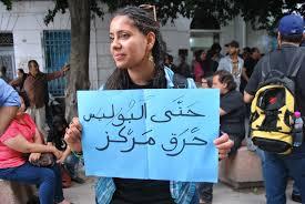 قانون العفو التشريعي العام..انتصار لشباب الثورة