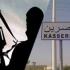 نقابة الأمن الجمهوري: أحد الإرهابيين المورّطين في العملية الأخيرة بالقصرين له 3 أشقاء في الأمن