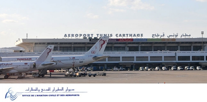 تأجيل إضراب أعوان ديوان الطيران المدني والمطارات
