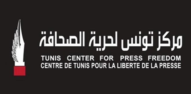 """مركزتونس لحرية الصحافة يدين الاعتداء الأمني على الإعلامي """"نبيل وزدو"""""""