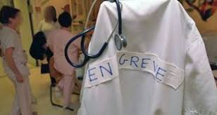 القيروان: إضراب عام في قطاع الصّحة