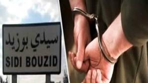 """الداخلية: القبض على 8 عناصر من """"أنصار الشريعة"""" بسيدي بوزيد"""