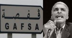 """عمّار عمروسية يُكذّب أحد المواقع وينفي """"طرد"""" حمّة الهمّامي من قفصة"""