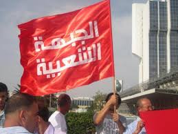 الجبهة الشعبية تدعو إلى وقفة احتجاجية لمساندة غزّة