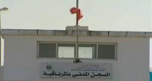 الأمن يحبط أكبر مخطّط للهجوم على سجن المرناقية