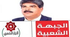 ندوة فكرية بمناسبة إحياء ذكرى اغتيال الشهيد محمد البراهمي