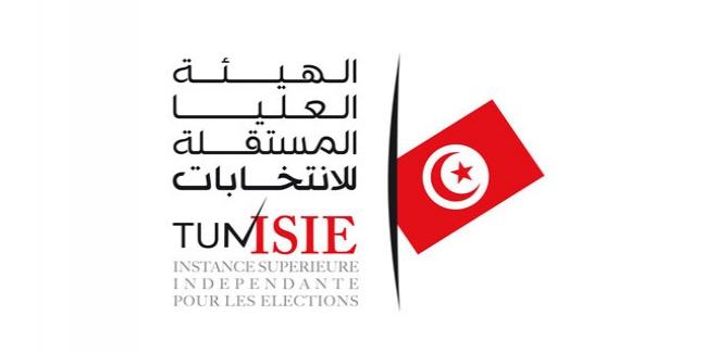 هيئة الانتخابات: 192 قائمة تم إسقاطها وغدا الثلاثاء آخر أجل لتقديم الطعون
