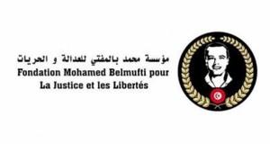 مؤسسة محمد بالمفتي للعدالة والحريات تدين طريقة إقالة رئيس الهيئة الفرعية للانتخابات بقفصة