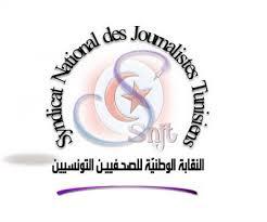 نقابة الصحفيين التونسيين تُدين اعتداء خميس قسيلة على الإعلاميين