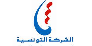 شركة الكهرباء والغاز: إضراب عام يومي 17 و18 سبتمبر وتهديد بقطع الكهرباء