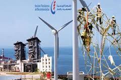 """ر.م.ع الشركة التونسية للكهرباء والغاز : """"لا مجال لخوصصة الشركــة """""""