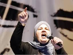 """أثناء تقديمها لقائمتها الانتخابية: مباركة البراهمي ..""""أحمل همّ فقراء سيدي بوزيد"""""""