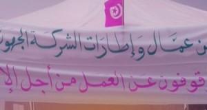 الشركة الجهوية للنقل بالقصرين: العمّال يدخلون في اعتصام مفتوح وتهديدات بإضراب جوع