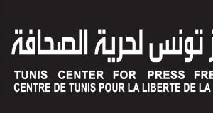 722 اعتداء على الصحفيين بين أكتوبر 2013 وسبتمبر 2014