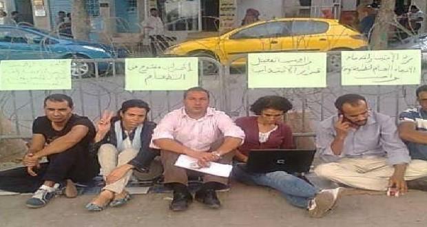 بعد وعدهم بالانتداب رسميا: قدماء الاتحاد العام لطلبة تونس يفكّون إضراب الجوع