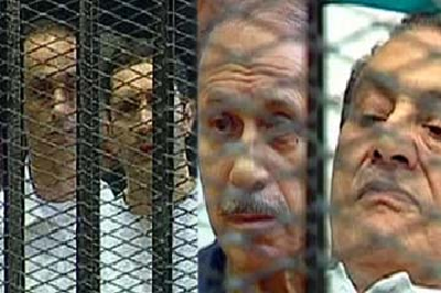 مصر: غدا إصدار الحكم النهائي في محاكمة مبارك