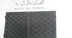 أعوان القباضات يهدّدون بإضراب مفتوح إن لم يستجب التأسيسي إلى مطالبهم
