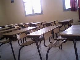 سيدي بوزيد: تعطّل الدروس في عدد من المؤسسات التربوية بسبب إضراب المعلّمين