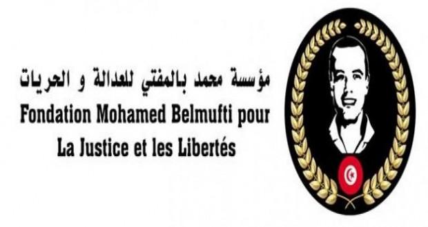 قفصة: مؤسسة بالمفتي تؤيد مطالب المحتجّين على نتائج مناظرة البيئة
